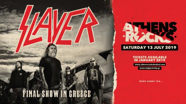 Οριστικό: Οι Slayer έρχονται στην Ελλάδα για τελευταία φορά!