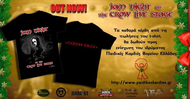 Jam Night at the Crow Live Stage (Official group) t-shirt!