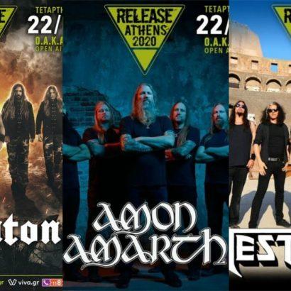 Τριπλό χτύπημα στο Release Athens με Sabaton, Amon Amarth και Testament!