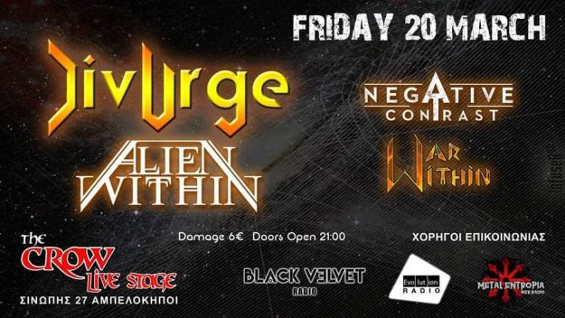 DivUrge plus very special guests at Crow live stage 20/03/2020